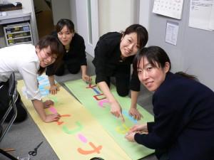 20050202 歯ッピースクラブ(子供の健康教室準備写真) 008