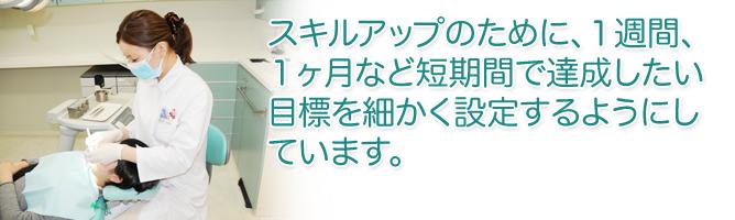 takano-iogi