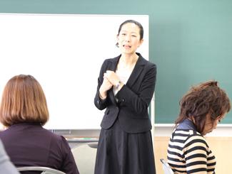 講師:藤田菜穂子先生